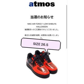 ナイキ(NIKE)のNIKE AIRFORCE1LOW SHIBUYAHALOWEEN 26.5cm(スニーカー)