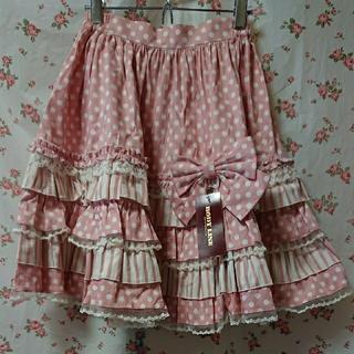 ボディライン(BODYLINE)のボディライン ドットフリルスカート ピンク(ひざ丈スカート)