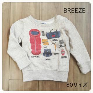 BREEZE - ▽BREEZE 80サイズ 刺繍キャンプ柄トレーナー▽