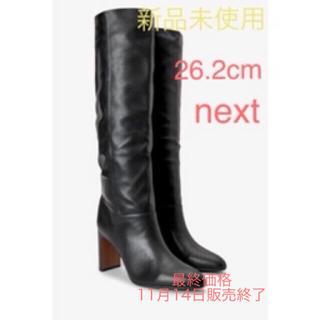 ネクスト(NEXT)の新品未使用 ロングブーツ 大きいサイズ 26.2cm UK8 9cmヒール(ブーツ)