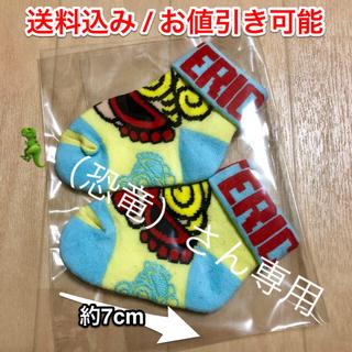HYSTERIC MINI - 🦖さん専用【新品 未使用】ヒステリックミニ 新生児 靴下