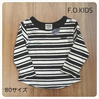 エフオーキッズ(F.O.KIDS)の▽F.O.KIDS 80サイズ ボーダーカットソー▽(シャツ/カットソー)