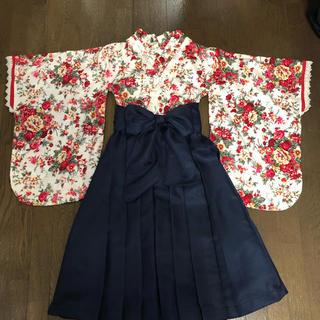 袴  着物ドレス