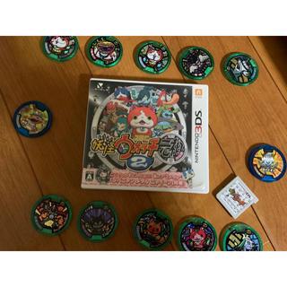 ニンテンドー3DS(ニンテンドー3DS)の妖怪ウォッチ 3DSとメダル(キャラクターグッズ)