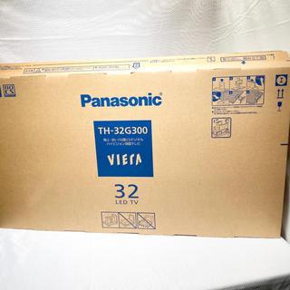 Panasonic - パナソニック VIERA TH-32G300/2019年 32インチ液晶テレビ
