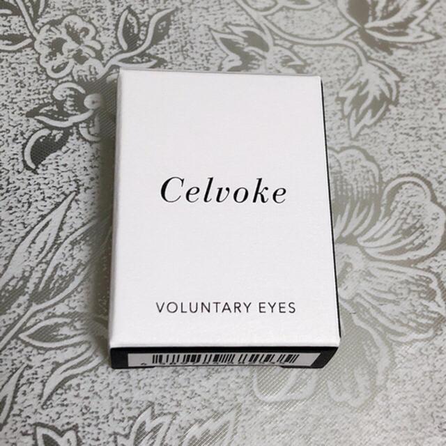 Cosme Kitchen(コスメキッチン)のセルヴォーク celvoke ヴォランタリーアイズEX5アイシャドウ  コスメ/美容のベースメイク/化粧品(アイシャドウ)の商品写真