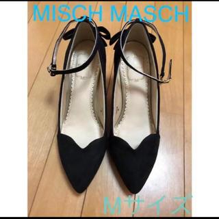 ミッシュマッシュ(MISCH MASCH)のミッシュマッシュ パンプス(ハイヒール/パンプス)