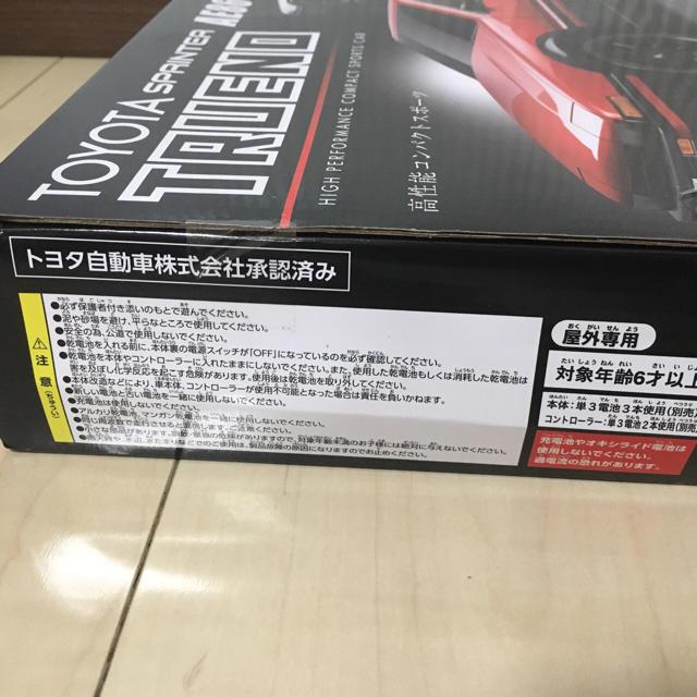 トヨタ(トヨタ)のトヨタ スプリンタートレノラジコン エンタメ/ホビーのおもちゃ/ぬいぐるみ(トイラジコン)の商品写真