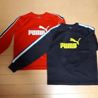プーマ(PUMA)のPUMA 長袖シャツ 2点セット(Tシャツ/カットソー)