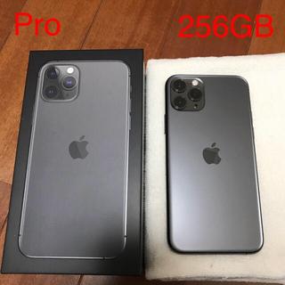iPhone - iPhone11 Pro