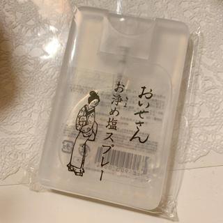 コスメキッチン(Cosme Kitchen)のお伊勢さんお清めスプレー(アロマグッズ)