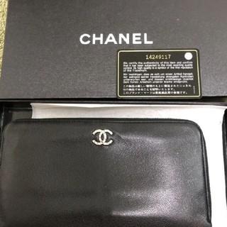 CHANEL - 激安!CHANEL長財布