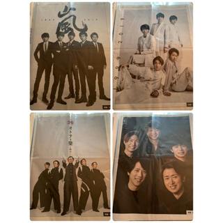 アラシ(嵐)の嵐 読売新聞 11.3〜11.3 13枚+おまけ8枚(印刷物)
