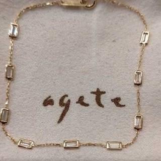 agete - アガットのお姉さんブランドべルシオラダイヤブレスレット