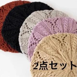 ウィゴー(WEGO)の激安 売り切り ベレー帽各種 2点1000円 3点1400円(ハンチング/ベレー帽)
