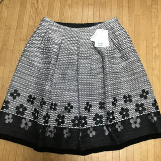 M'S GRACY - エムズグレイシー  ツイードスカート新品 補正あり