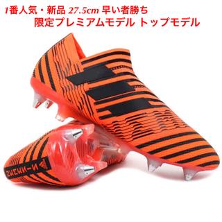 adidas - ネメシス + SG NEMEZIZ アディダス エックス プレデター サッカー