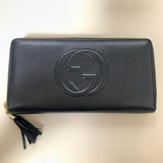 Gucci - 《ほぼ未使用》GUCCI(グッチ)長財布