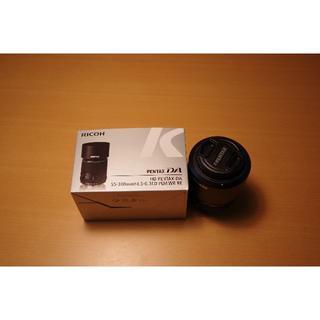 PENTAX - ペンタックス HD DA55-300mm F4.5-6.3 ED