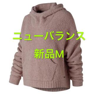 ニューバランス(New Balance)の新品M ニューバランス スタジオ フードセーター(ニット/セーター)