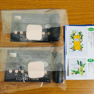 コフレドール ✳︎ リフォルムグロウリクイドUVオークルC 2セット おまけ付き