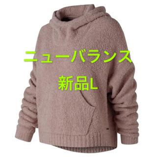 New Balance - 新品L ニューバランス スタジオ フードセーター