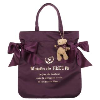 Maison de FLEUR - 大人気即完売❤️ ベアチャーム付きダブルリボントートバッグ❤️メゾンドフルール
