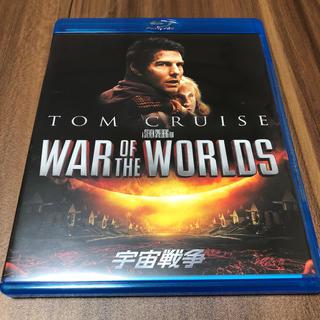 宇宙戦争 スペシャル・コレクターズ・エディション Blu-ray