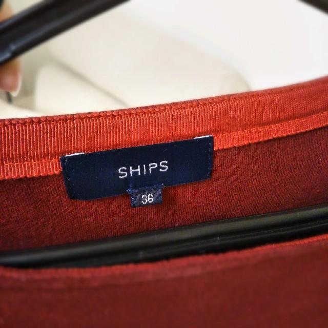 SHIPS(シップス)のシップス SHIPS ボルドー トレーナー地 トップス レディースのトップス(カットソー(長袖/七分))の商品写真