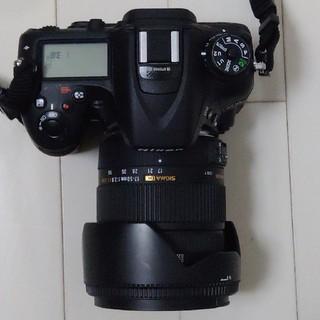 Nikon - Nikon D7100
