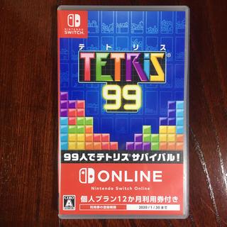 任天堂 - TETRIS 99 利用券なし / テトリス 99 Switch