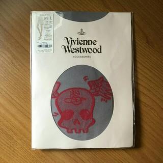 Vivienne Westwood - Vivienne Westwoodのストッキング スカル M~L