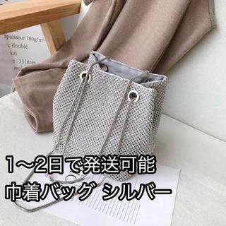ZARA - 人気 2way メタルメッシュ 巾着バッグ 秋冬