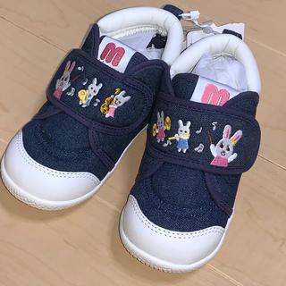 mikihouse - ミキハウス★スニーカー★うさこちゃん15cm★靴★新品★くつ★mikihouse