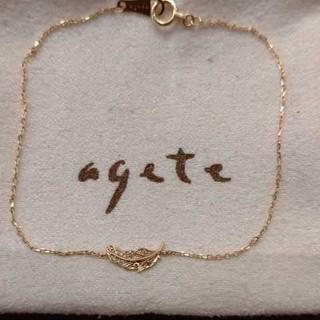 agete - アガット18金フェザーダイヤブレスレット