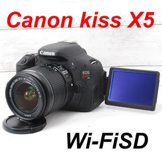 Canon - ❤️シャッター回数わずか201枚❤️スマホに送れる❤️Canon kiss X5