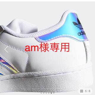 adidas - 24,5㎝ スーパースター ホワイトホログラム