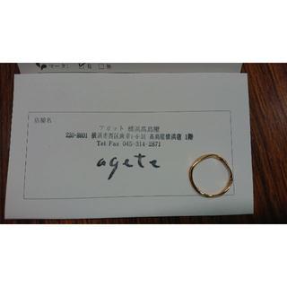アガット(agete)のK18 ピンキーリングagete 3号(リング(指輪))