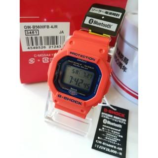 G-SHOCK - G-SHOCK GW-B5600FB-4JR 神戸市消防局 Bluetooth