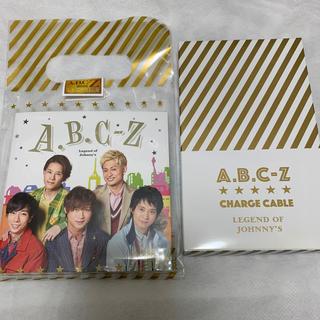 A.B.C.-Z - ジャニーズ伝説2018 グッズ
