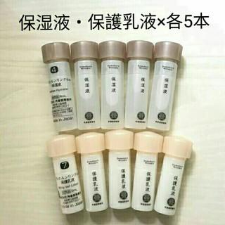 ドモホルンリンクル - 保湿液・保護乳液