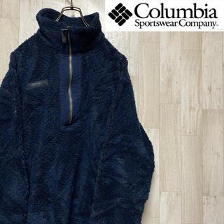 コロンビア(Columbia)の【コロンビア】ボアパーカー☆ハーフジップ☆濃紺☆ワンポイント(パーカー)