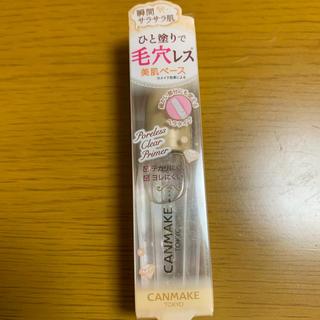 CANMAKE - ♡ポアレスクリアプライマー♡