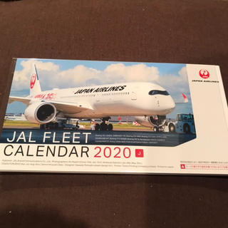 JAL(日本航空) - JAL 卓上カレンダー 新品