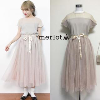 merlot - 結婚式 二次会 デコルテシースルー チュールワンピース ドレス モカ