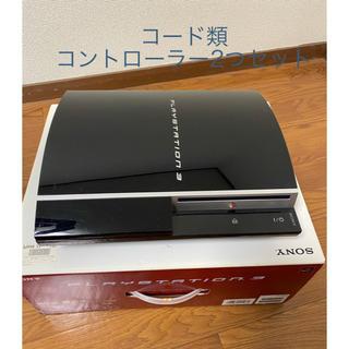 PlayStation3 - 【動作未確認】プレステ3セット