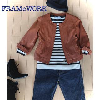 フレームワーク(FRAMeWORK)のFRAMeWORK ノーカラーレザージャケット 羊革 七分袖 キャメル Sサイズ(レザージャケット)
