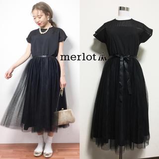 merlot - 結婚式 二次会 ドレス ワンピース デコルテシースルー ブラック