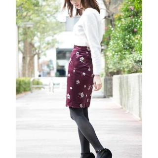 プロポーションボディドレッシング(PROPORTION BODY DRESSING)の新品♡定価9570円 プロポーションボディドレッシング スカート ボルドー1、3(その他)