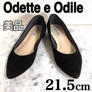 オデットエオディール(Odette e Odile)の人気 odette e odile パンプス 21.5 黒 ブラック ローヒール(ハイヒール/パンプス)